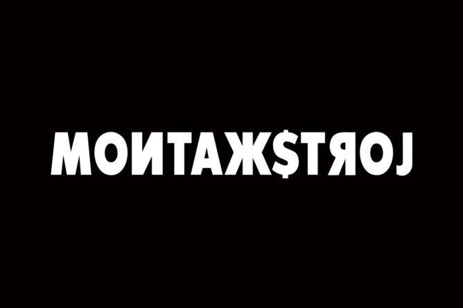 MONTAЖ$TROJ -