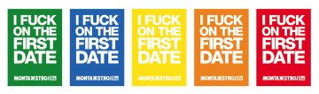 LOGO: I FUCK ON THE FIRST DATE