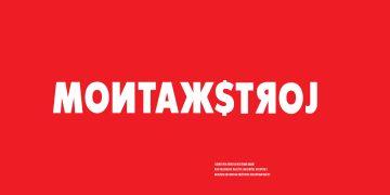 KNJIGA: Izvorno hrvatsko